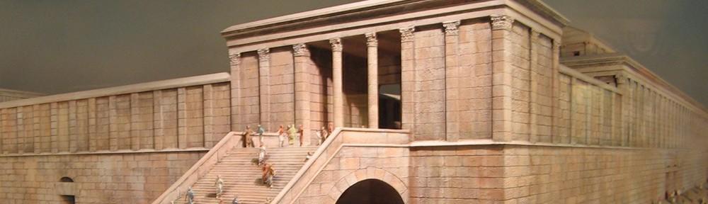 Jeruzalės Senoji šventykla